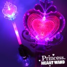 Large Light Up Princess Heart Wand